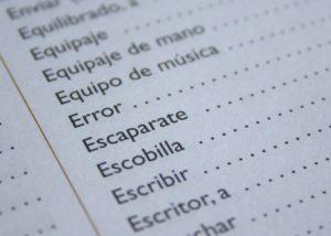 лингвистическая экспертиза